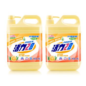 活力28 柠檬洗洁精 1.28kg*2瓶 *3件