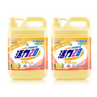 京东PLUS会员:活力28 柠檬洗洁精 1.28kg*2瓶 *3件