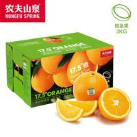 NONGFU SPRING/农夫山泉 17.5°橙 赣南脐橙 3kg 铂金果