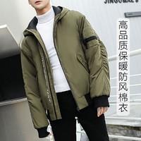 LONSDALE DPV03122036 男士棉服