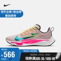 耐克 女子 NIKE AIR ZOOM PEGASUS 37 PRM 跑步鞋 CQ9977 CQ9977-600