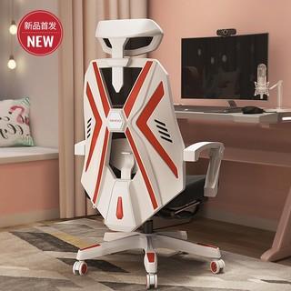 SIHOO 西昊 M89 人体工学电脑椅 白框黑网-带脚踏