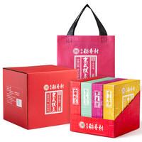 京东PLUS会员:daoxiangcun 北京稻香村  京式糕点礼盒 670g *3件