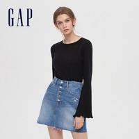 20日0点、必买年货:Gap 盖璞 470390E 女装圆领纯棉内搭针织衫