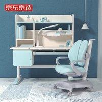 19日22点:J.ZAO 京东京造 儿童升降学习桌椅套装 带书架