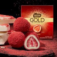雀巢(Nestle) 金装菘露莓莓白巧克力盒装40g 冻干草莓夹心巧克力 休闲零食下午茶 纯可可脂 送男友女友 *4件