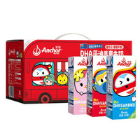 Anchor 安佳 儿童牛奶 DHA藻油 奥飞Q宠限量款 190ml*15盒 +凑单品