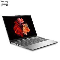 百亿补贴:Lenovo 联想 小新 Air15 2021锐龙版 15.6英寸笔记本电脑(R7-4800U、16GB、512GB、100%sRGB)