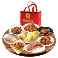 ruyisanbao 如意三宝 年夜饭半成品菜套餐 3180g