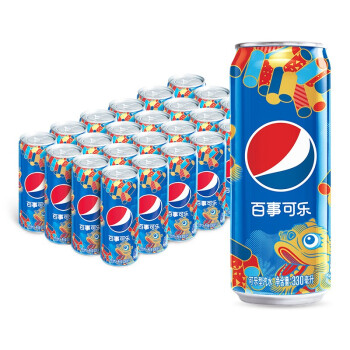 PEPSI 百事 可乐 Pepsi  汽水 碳酸饮料 细长罐330ml*24听 百事出品