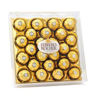 京东PLUS会员 : FERRERO ROCHER 费列罗 榛果威化巧克力 24粒 *2件