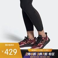 adidas阿迪达斯女鞋运动鞋X9000L2跑步鞋舒适缓震耐磨topsports EG5016 37