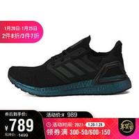 adidas阿迪达斯2020中性ULTRABOOST_20跑步BOOST跑步鞋G55839 G55839 36