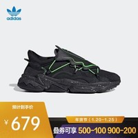 adidas阿迪达斯三叶草男鞋女鞋运动鞋OZWEEGO复古老爹鞋休闲鞋topsports FZ1955 36