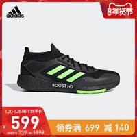 阿迪达斯官网adidas PULSEBOOST HD M男子跑步运动鞋EG9971EG9972