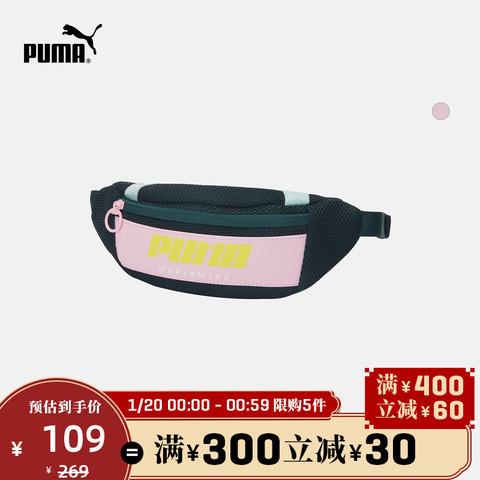 PUMA彪马官方正品 女子拼色休闲腰包 PRIME 075852 *4件