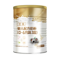 咔哇熊(Cowala) 恒大集团咔哇熊OPO超级金装 兰佳400g 奶粉新西兰进口 兰佳1段 1罐 400g *7件