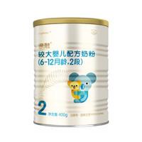 咔哇熊(Cowala) 恒大乳业 亲融2段 较大婴儿配方奶粉 新西兰 2段400g *6件