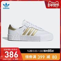 阿迪达斯官网adidas三叶草 SAMBAROSE W女子秋季经典运动鞋EE4681