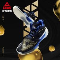 匹克态极超轻大三角配色青回套装2021威金斯同款篮球鞋拖鞋男 混合色(预售15天内发货) 42