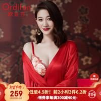 欧迪芬 中国红 文胸内衣胸罩OB9210 中国红 李小冉同款 *2件