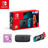 任天堂 Nintendo Switch 国行续航增强版红蓝主机&舞力全开 Just Dance 游戏兑换码& 官方包膜