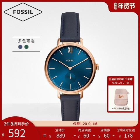 Fossil化石旗舰店官网蓝色表盘学生气质小众ins风女式手表ES4663 *2件
