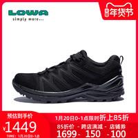 LOWA新品户外防水徒步鞋INNOX PRO GTX TF女式低帮作战靴 L320832