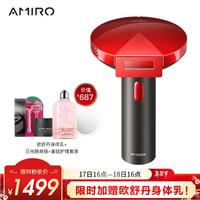 AMIRO 红光波脱毛仪家用激光冰点 640nm+脱毛仪器升级款A2 Pro红黑色