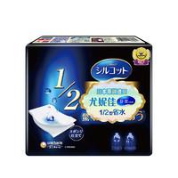 Unicharm尤妮佳 舒蔻 1/2省水湿敷专用化妆棉 40片/盒 *6件