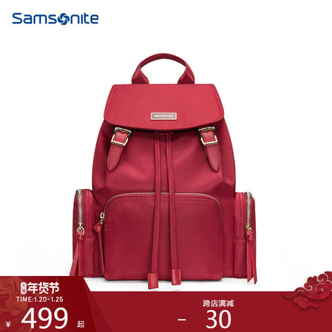 Samsonite/新秀丽双肩包包新款 书包女ins风背包休闲旅行包TQ4