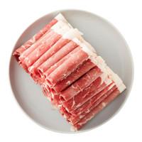 京东PLUS会员:Tender Plus 天谱乐食 澳洲谷饲原切牛肉卷肉片 200g*2盒  *4件