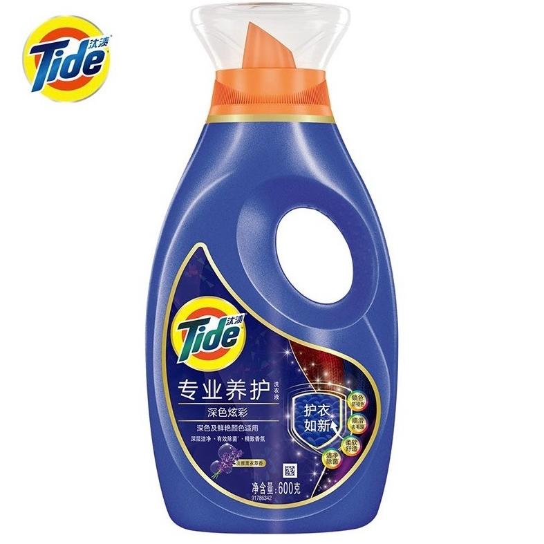 汰渍 Tide 深色炫彩洗衣液 600G