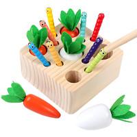 二合一  拔萝卜+抓虫玩具