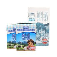 LVLINB 绿林贝 脱脂纯牛奶 200ml*24盒 *3件