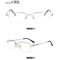 裴漾 超轻近视眼镜框男+送1.60超薄防辐射非球面镜片