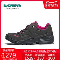 LOWA户外SIRKOS GTX女式低帮防水耐磨透气登山徒步鞋 L320654 027