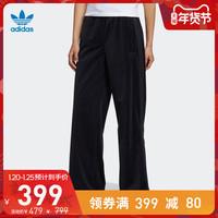 阿迪达斯官网adidas 三叶草 Track Pants女装运动裤GV2926 GV2927 *2件