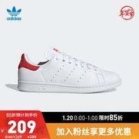 阿迪达斯官网 adidas 三叶草 STAN SMITH 男女经典运动鞋EF4334 白/白/亮粉红荧光 41(255mm)