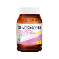 88VIP:Blackmores 澳佳宝 孕妇营养素 180粒