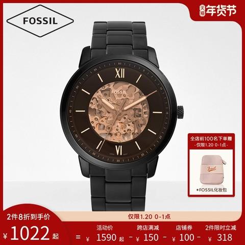 Fossil化石2020年新款手表十大品牌机械表潮流 防水全自动男士表 *2件