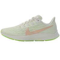 Nike耐克女鞋2020新款正品AIR ZOOM PEGASUS 36跑步鞋 AQ2210-002