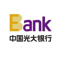 光大银行  1-3月达标领奖品