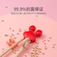双枪儿童筷子训练筷子3岁一段二段宝宝学习筷辅助筷2 4 6小孩家用