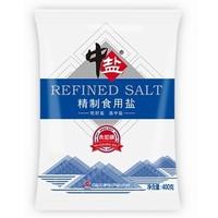 聚划算百亿补贴:中盐 精制食用盐 未加碘 400g*6包
