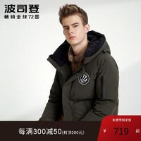 波司登羽绒服男长款年冬季新款加厚羽绒外套B90141543DS