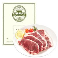 京东PLUS会员:AONIUBAO 澳纽宝 巴西西冷原切牛排 500g *4件