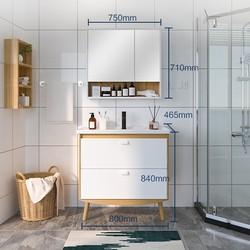 JOMOO 九牧 悠悦系列 A1257 北欧原木色浴室柜 80cm