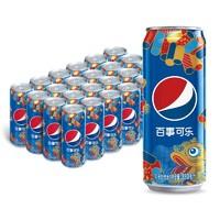 限云贵川渝地区、有券的上:PEPSI 百事可乐 汽水 细长罐 瑞狮装 330ml*24听 *2件