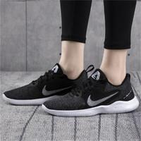 女鞋2021新款EXPERIENCE运动鞋耐磨缓震透气跑步鞋